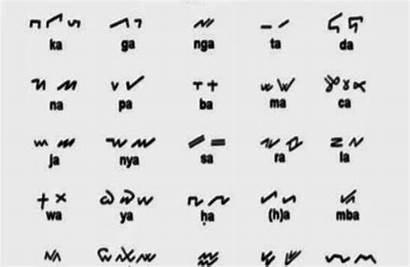 Aksara Rencong Kuno Ragam Nusantara Bengkulu