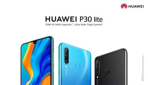 pre order huawei p series  rewrite  rules