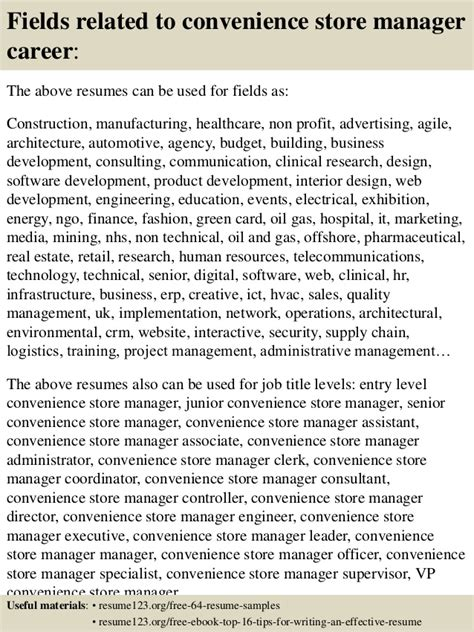 top  convenience store manager resume samples