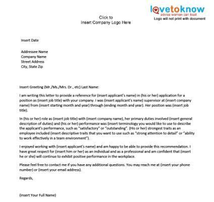 business reference letter for a colleague reference