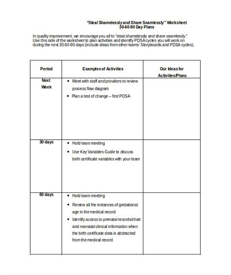90 day plan template 11 30 60 90 day plan sles sle templates