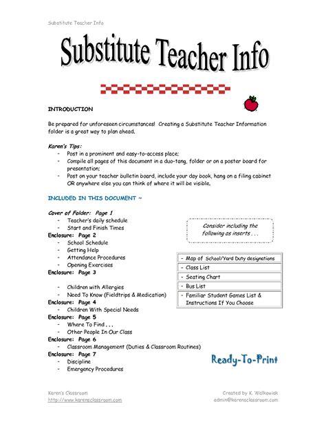teaching resume cover letter our resume builder