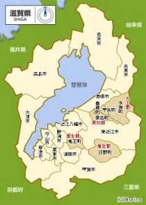 滋賀県:滋賀県 地図 :マピオン