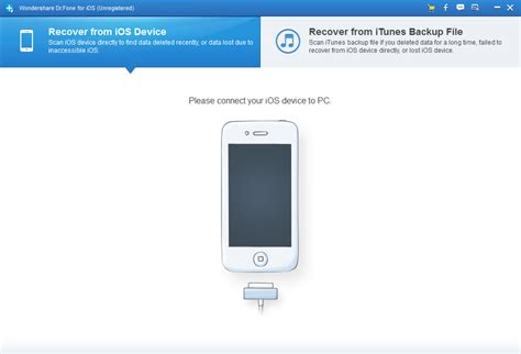 iphone recovery easy iphone recovery iphone recovery resource