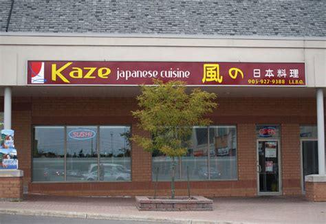 kaze japanese cuisine kaze japanese cuisine
