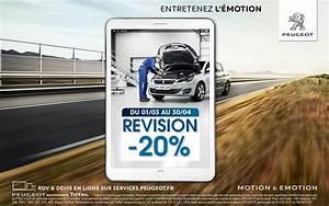 Peugeot Coulommiers : forfait r vision peugeot coulommiers ~ Gottalentnigeria.com Avis de Voitures