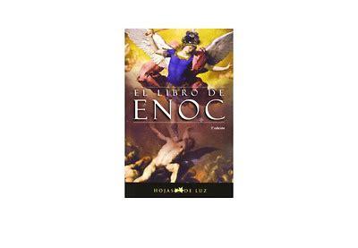 Sobre las profundidades sin fin de abajo. El Libro De Enoc/ Enoc Book (Spanish Edition) 9788496595149   eBay