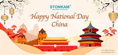 happy national day  china stonkam