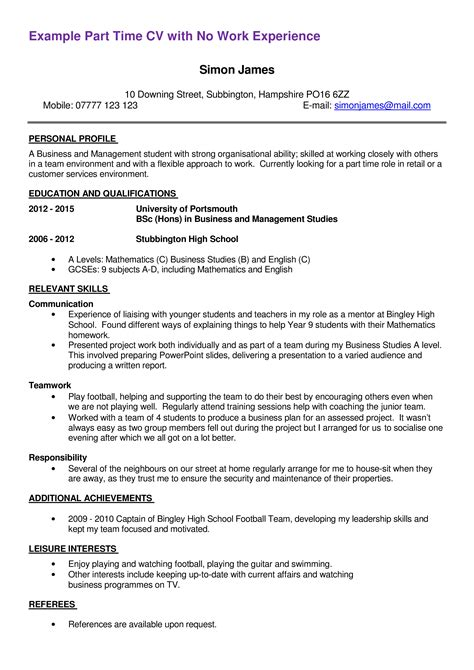 part time job resume sample templates