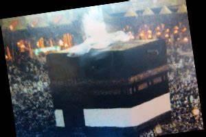 Mistery Video Penampakan Malaikat di atas ka-#39;bah ...