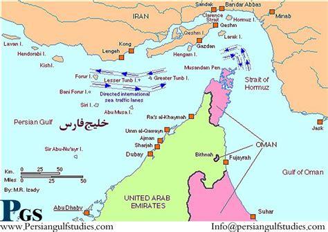 persian gulf military mapspersian gulf military army navy