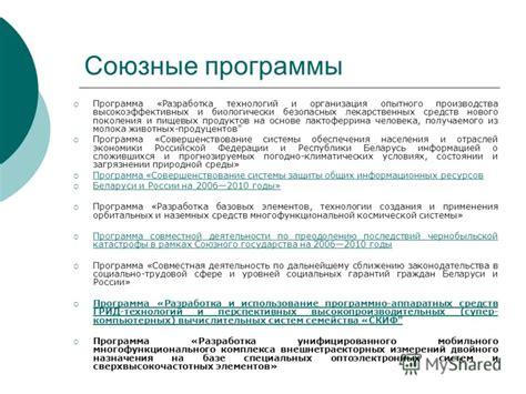 Топливноэнергетический баланс инструмент управления региональной энергетикой ПорталЭнерго.ru энергоэффективность и энергосбережение