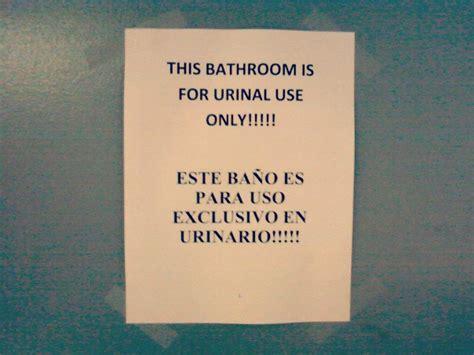 translator fail latinaish
