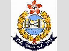 Police Logo wallpaper hdwallpaper20com