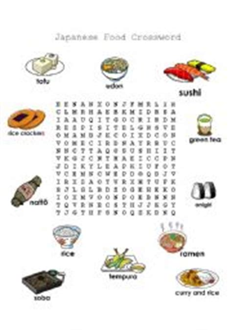 japanese food word search esl worksheet by monkeygravity