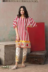 Khaadi Unveils 2 Piece Lawn Collection