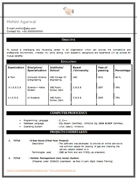 Format Of Resume For B Tech Freshers by 10000 Cv And Resume Sles With Free B