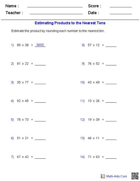 digit multiplication worksheet math aids estimation worksheets dynamically created estimation