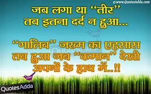 BEST FRIEND QUOTES FOR FACEBOOK IN HINDI image quotes at ...