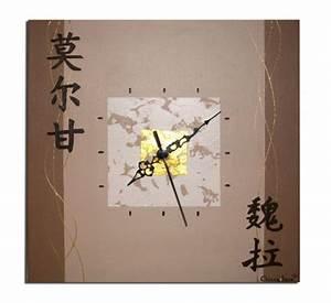 Tableau Asiatique Moderne Tableau D Co March Asiatique Par D Oztel