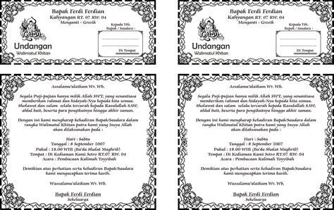 dhimam prahara khan blog undangan walimatul urusy hamly