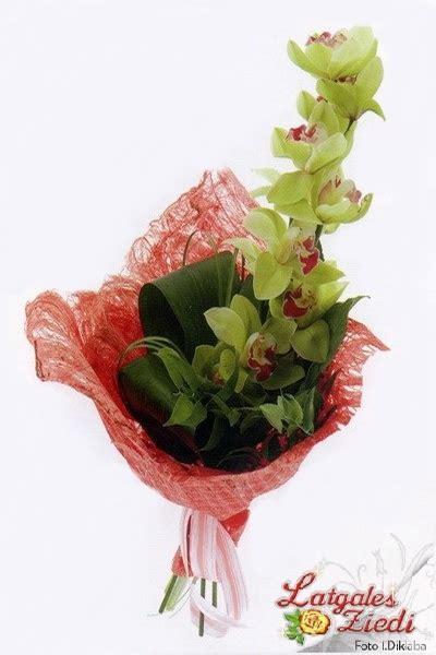 Ziedi - Ziedu pušķis - Apsveikuma pušķis - 119 / Nopirkt ...