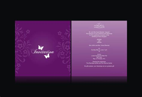 wedding invitations cards wedding invitation card by syedmaaz on deviantart