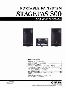 Yamaha Stagepas 300