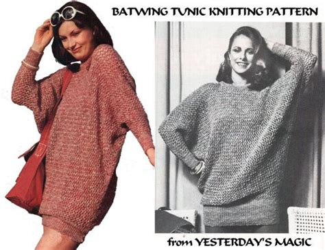 Instant Download Pdf Knitting Pattern To Make A Womens