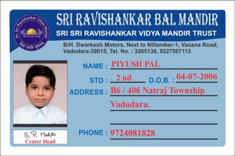 id card designing  printing services school id card