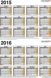 2015 2016 2017 Calendar Printable One Page