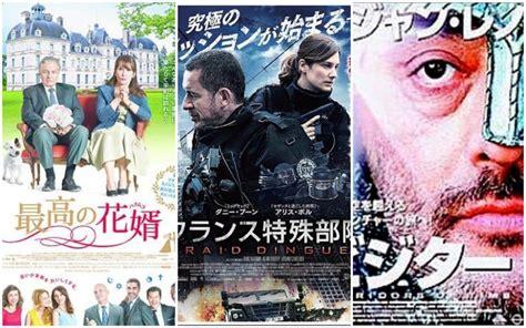 wtf quand le japon transforme les affiches de films francais