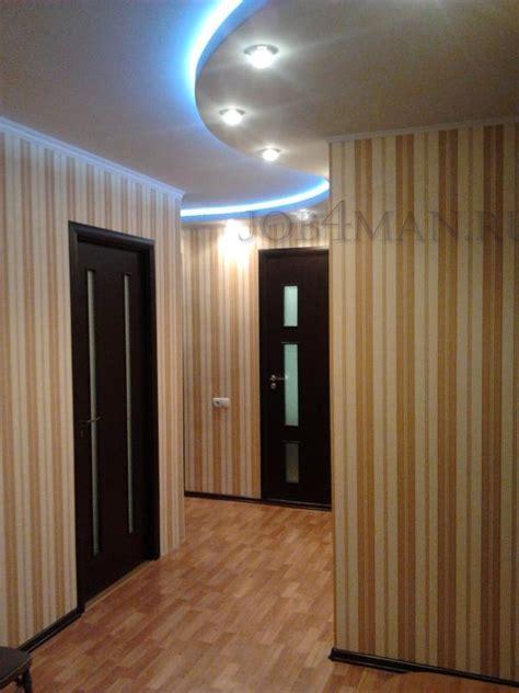 hydrofuge salle de bain plaque hydrofuge plafond salle de bain 224 creteil prix extension maison de 30m2 entreprise pdsas