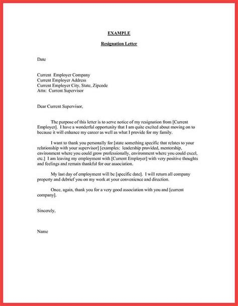 thankful resignation letter memo