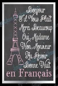 French Sayings Eiffel tower Paris French by SignsoftheSeason