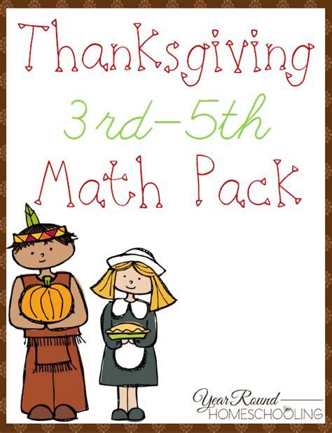 free thanksgiving 3rd 5th grade math pack free homeschool deals