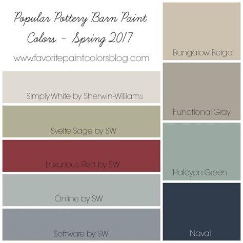 popular pottery barn paint colors favorite paint colors