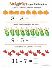 Thanksgiving Math Worksheets Subtraction
