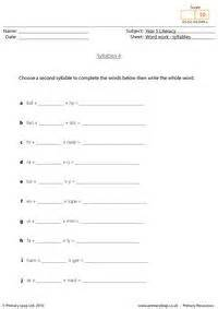 literacy word search silent  words worksheet