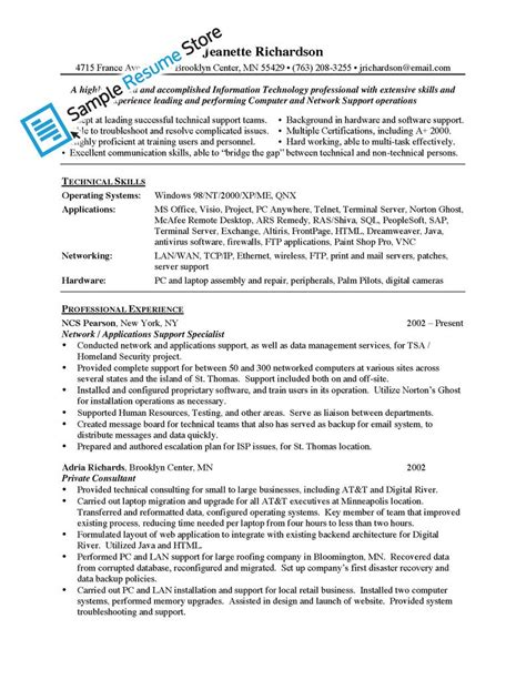resume for application sle 4 personal statement