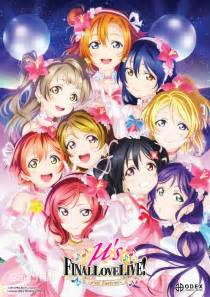 3 ring photo album lovelive 图片 百度百科