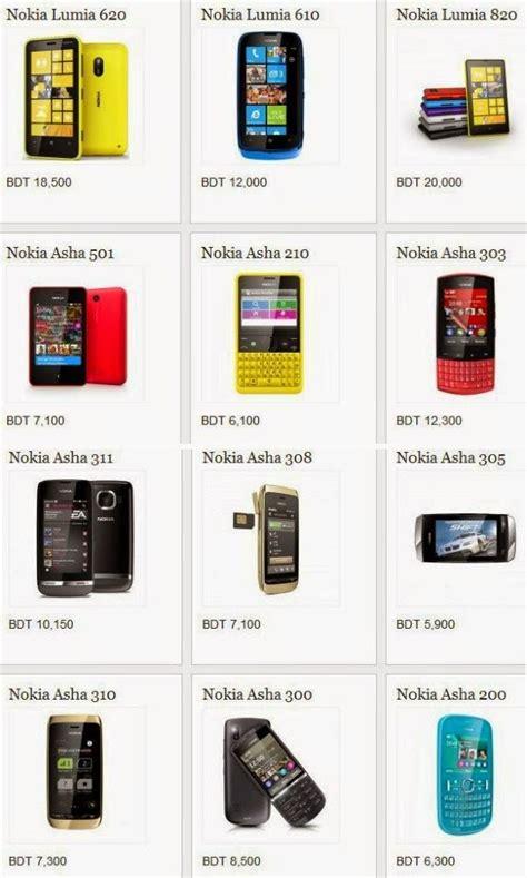 hit bd latest nokia mobile phone  price  bangladesh
