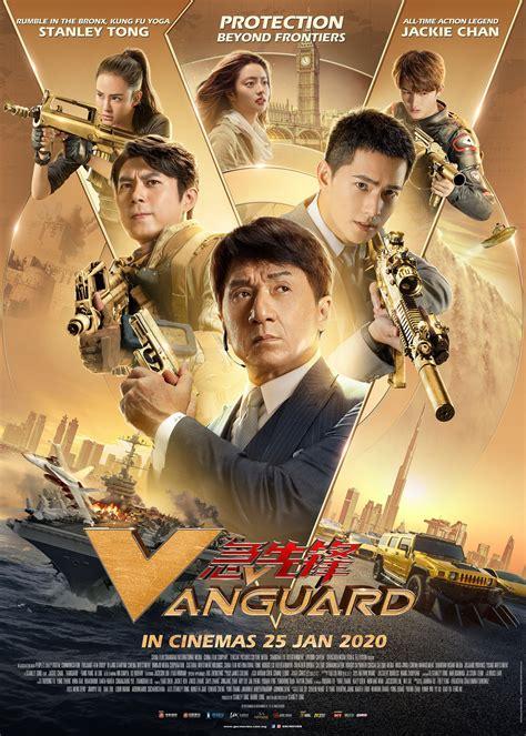 Vanguard (2020) Poster #1 - Trailer Addict