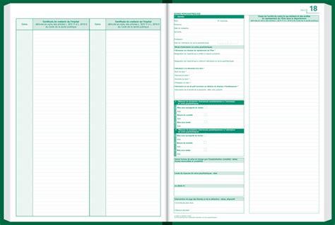 bureau registre des entreprises registre de la loi destiné à l 39 enregistrement des