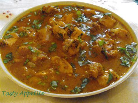 chicken curry indian chicken curry