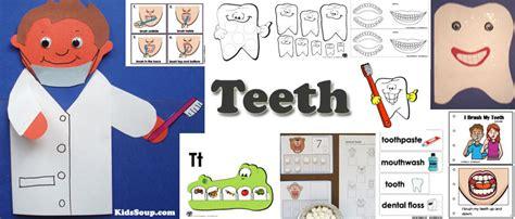 dental health and teeth preschool activities lessons and 468 | teeth dental health preschool activities