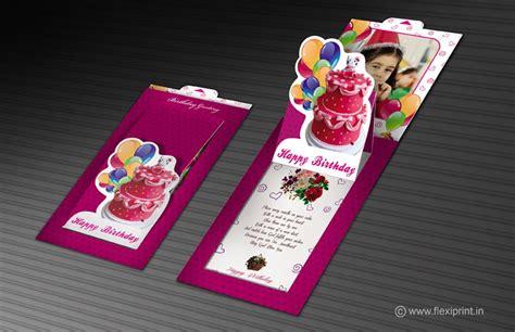 print   single birthday greeting card  order
