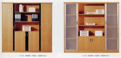 Filing Cabinet / Wood File Cabinet / Book Cabinet (CP 186)