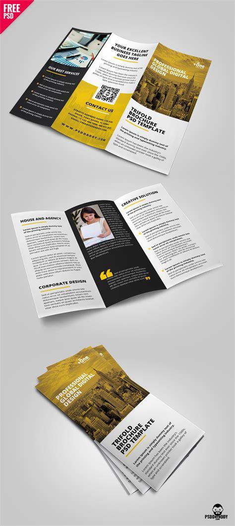 trifold brochure psd template psddaddycom