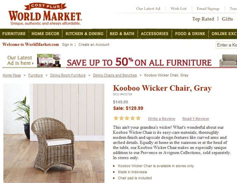 green do you remember the quot kooboo quot chair from